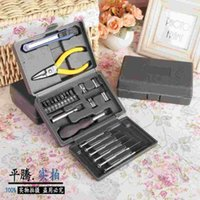 Wholesale 24PC household multifunctional tool box hardware combined tool kit plastic combination tool box