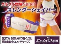 Wholesale Hot vibration slimming belt slimming belt genuine rejection of fat energy fitness