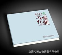 acrylic brochure - Shanghai printing bronzing printing products catalogue brochure heat transfer printing layout design