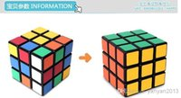 Wholesale Hot Sales Rubik s Cube Classic Toys Puzzle Magic Game Toy Adult Children Educational Toys
