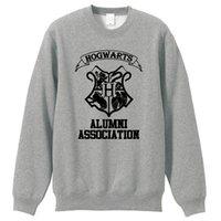 association shipping - new to brazil Harry Potter Hogwarts School Witchcraft and Wizardry ALUMNI ASSOCIATION man sports Sweatshirts