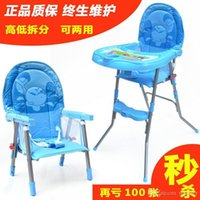 plastic tables and chairs - Baby High Chairs Baby Feeding Chair Portable Drinking Seat Plastic Table and Chair Set A5