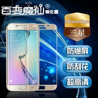 Wholesale DHL Samsung Galaxy S6 Edge Full Cover Curved Side Tempered Glass Screen Protector MM H D Explosion Proof
