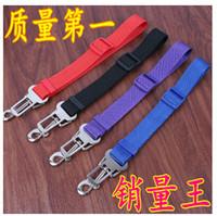Wholesale Top quailty Cat Dog Pet Safety Seatbelt for Car Vehicle Seat Belt Adjustable Harness Lead