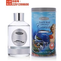 goristen - GORISTEN Norway Luxe white roe drow Tina beauty terun Quzhou Firming Lotion ml