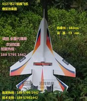 Wholesale SU27 fighter aircraft model aircraft Su ducted electric remote control model aircraft machine KT board fixed wing aircraft mach