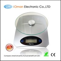 Wholesale Oman K233 New kg g g platform weighing scale Best China Supplier hand held weighing scale