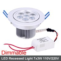 Cheap 21W recessed downlight Best Yes LED downlight celling light