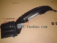 Cheap Wholesale-[ Genuine ] Mitsubishi Space Wagon fender lining the front fender room
