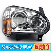 Wholesale for Great Wall Wingle pickup truck accessories headlight assembly high beam bulbs turn lights refit