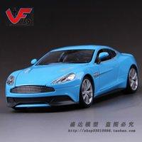 aston vantage - Wiley Aston Martin V12 Vantage simulation model of automobile car alloy