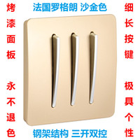 Wholesale Legrand pillars personalized wall switch panel three pairs of golden sand control switch three open dual control