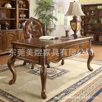 american brand furniture - American solid wood furniture and home study desk desk European oak table computer brand furniture