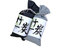 adsorbent carbons - Japanese charcoal bag car odor charcoal bag Japanese car with carbon adsorbent addition to formaldehyde g genuine