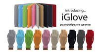 Wholesale DHL PAIRS Retail Box iGlove Touch Screen Gloves For Unisex Warm Winter for Iphone ipad For samsung Capacitive Smart Phones