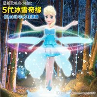 Wholesale 96pcs retail Big adventure of ice and snow country remote sensing aisha fly fairy Frozen Remote control induction aisha princess