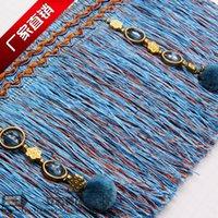 beige curtain fringe - Lace curtains accessories home decorations Accessories tassel pillow lace cm Yangmei Long fringe