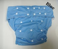 Wholesale durable reusable and waterproof adult cloth diapers nappies pant with snap button pc diaper pc insert