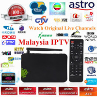 astro sports - 185 Channels Astro tv box malaysia iptv box watch Malaysia Astro hd tv super sports movie kids football For malaysian