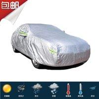 automotive antifreeze - Oxford Automotive sewing silver plus thick velvet sunscreen antifreeze car hood factory outlets
