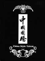 Wholesale PDF Format Tattoo Book PICS pages little tattoo design Chinese Featured Traditional Tattoo Flash Sketchbook