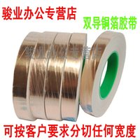 Wholesale Thickening copper foil tape double copper foil tape conductive copper foil cm m