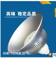 Wholesale 80W100W LED E40 industrial and mining lamp high shed light warehouse workshop High Bay LED High Bay Light V