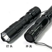 Wholesale LED Flashlight W Mini Aluminum Torch Waterproof Camping Sporting Portable Led Torch Ultrafire Flashlights