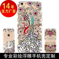 apple iphone plans - Manufacturers custom iPhone6s Plus painted shell mobile phone shell Apple c relief plans to customize PC Case