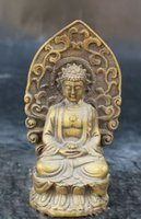 amitabha buddha statue - 12 cm Marked Chinese Buddhism Bronze Seat Shakyamuni Amitabha Buddha Statue