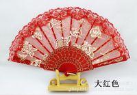 lace hand fan - Ladys Dance Fan Embroidered Rose Lace Hand Fan Wedding Gift Fan