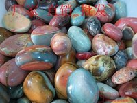 agate type - AAAAA Natural sea stone ocean jasper decoration ocean agate nunatak100G