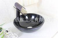 Wholesale Mini cm fresh bun basin vanity kit bath tub glass basin Ware N