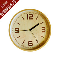 beech wood grain - Muji muji beech digital mute wall clock wood grain dial movement