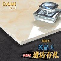 Wholesale Foshan ceramic tile factory Cheap Nano Super Spar tiled living room floor tiles Fanghuadezhuan wear DM