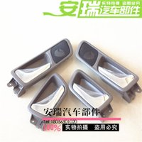 auto wei - Chery auto parts Wei Lin V5 dongfangzhizi CROSS door handle buckle
