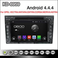 dual cd player - Android Cortex A9 Dual core quot Capacitive Multi touch Screen Car DVD Player with Canbus For Opel Vectra Antara Zafira Corsa Meriva Astra