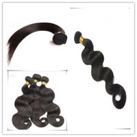 amazing skins - Amazing Quality A Body Wave Long Time Lasting Brazilian Indian Peruvian Malaysian Virgin Human Hair Weaves Weft Hair Extensions