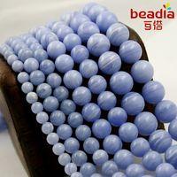 Wholesale AAA purple stripe Onyx Agate Round Imitation Gemstone Loose Beads jewelry making mm mm mm mm mm