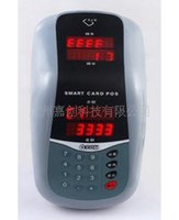 Wholesale Xin O Connell consumer machine OFA3 consumption machine IC card consumer machines