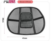 auto upholstery supply - Auto upholstery supplies massage cushion office chair massage lumbar support lumbar support tournure pillow