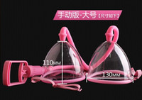Cheap Manual Vacuum Suction Breast Pump with Two Cup Physical Breast Massager Device Beauty Supply Sex Toys BI-014091-5