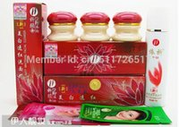 Wholesale 2015 Hot sale YiQi Beauty Whitening Set Effective In Days Facial Cleanser Red Cover
