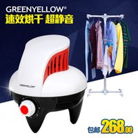 Wholesale Green Ying Lu gh806 clothes dryers household saving mute baby dedicated tumble dryer machine