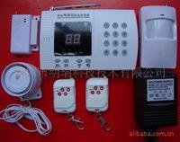 Wholesale 99 zones burglar alarm host wireless home shop burglar alarm call back