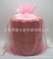 b cosmetic bag - 200pcs Candy Bags yarn bags wedding festival supplies Spot large bags of yarn dyed yarn pure cosmetic underwear storage bag gift b