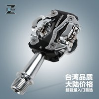 Wholesale 1 pair high quality pedal mountain bike self locking road foot ultra light aluminum alloy bearing seal cycling pedals TD5