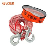 Wholesale Emergency towing rope pull rope rope Trailer Trailer tool YD car unit