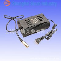 Wholesale Electric car V V smart charger microphone XLR three pin plug