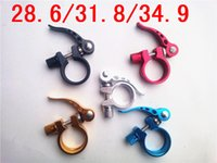 Wholesale 2015 Seat clamp bike rack base pipe clip lock quick release buckle